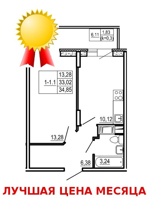 Планировка Однокомнатная квартира площадью 34.85 кв.м в ЖК «Щеглово Парк (комфорт-класс)»